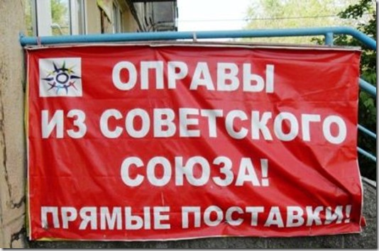 Skuchnyh_Net_Reklamnyie_marazmyi_CHast_17_6