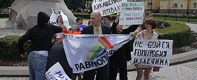 gay rights russia