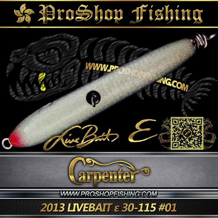 carpenter 2013 LIVEBAIT ε 30-115 #01.4