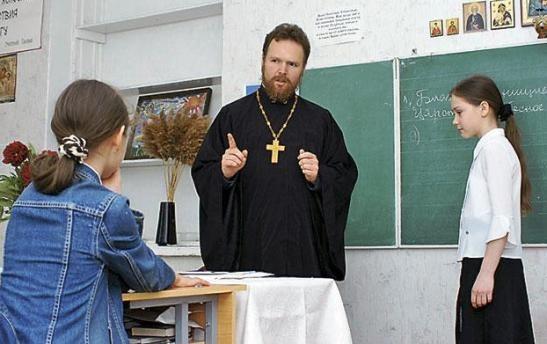 http://lh4.ggpht.com/-x6ecJ3u8YhI/UOByWGrPyHI/AAAAAAAAza0/O-76iSRKQJg/s1600/shkola-i-religiya%25255B2%25255D.jpg