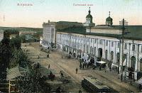 г. Астрахань, фото нач. ХХ века