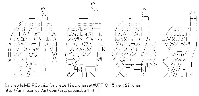 Sabagebu!,Kasugano Urara,Kyodo Maya,Ootori Miou,Sonokawa Momoka