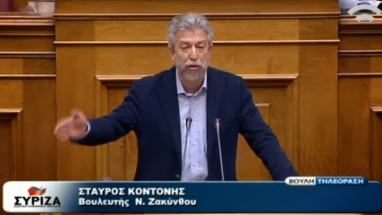 Μήνυση του δημάρχου Ζακύνθου κατά του βουλευτή Σταύρου Κοντονή