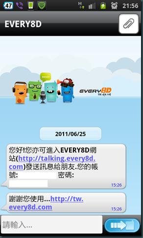 SC20110625-215611