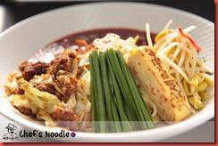 __Noodles