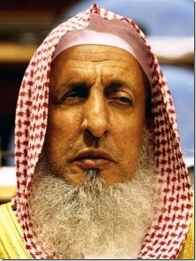 Saudi Grand Mufti- No to films that may expose Islam to criticism.