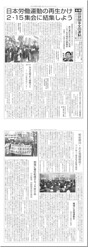 news_20