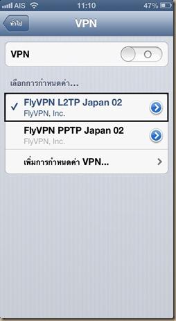2013-03-24T11-11-00_3