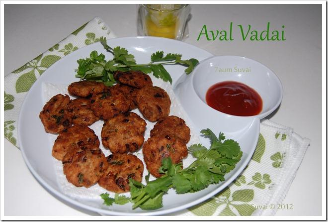 Aval Vadai Pic2