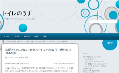 20120825_5.png