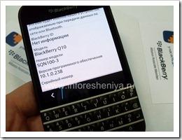 17 BlackBerry Q10 — техническая информация 1