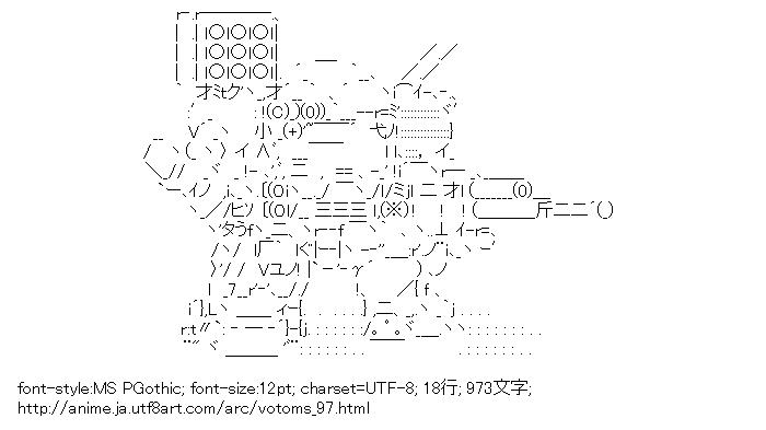 装甲騎兵ボトムズ,スコープドッグ