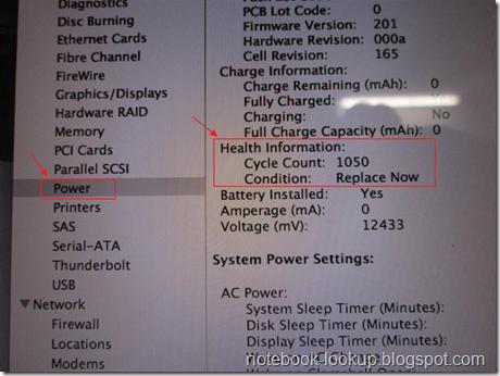 บันทึกช่าง Macbook Pro 13 นิ้ว 2010 ไม่ชาร์จแบตเตอรี่