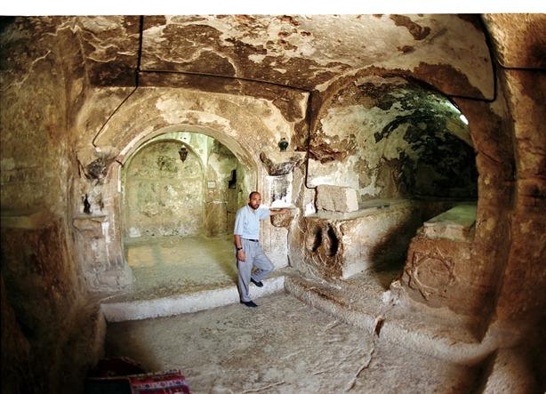 Al-Kahf Inside Cave