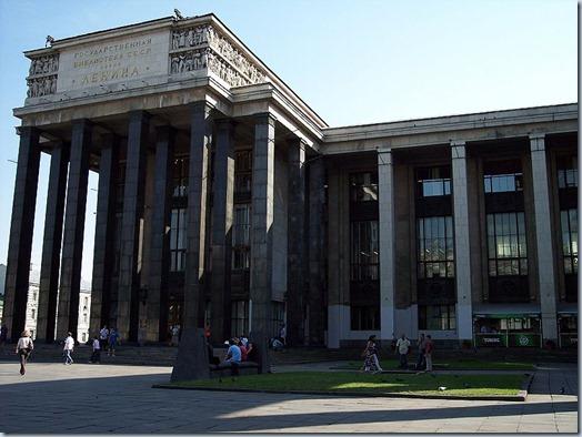 Biblioteca Nacional da Rússia