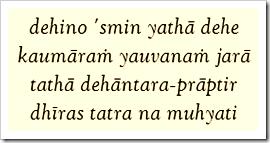Bhagavad-gita, 2.13
