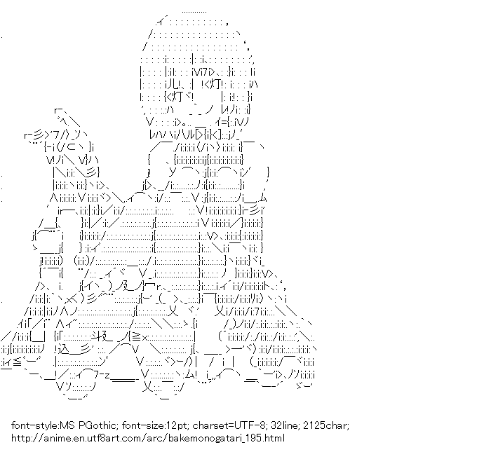 [AA]Oshino Ogi (Bakemonogatari)