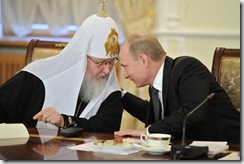 Путин и патриарх Кирилл