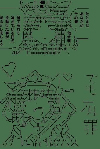 四季映姫・ヤマザナドゥ(東方)