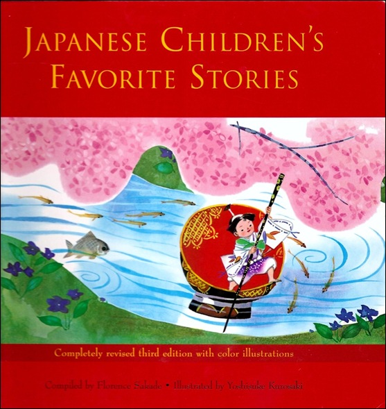stories with moral values and synopsis Buy products related to kids' moral story books and see what customers say about kids' moral story books on amazoncom ✓ free delivery possible on eligible purchases a couple of the morals covered are: there is more value to what is inside than what is on the outside and live peacefully with others.