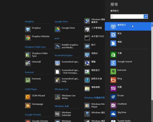windows 8-19