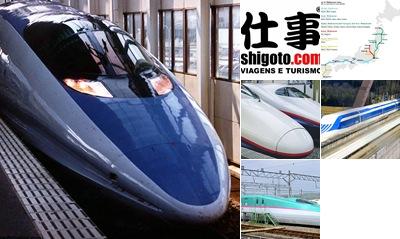 Exibir Japan Rail Pass