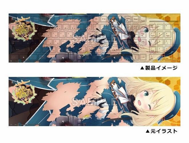 kantai_collection_keyboard_02