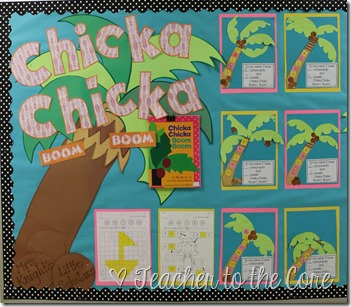 Use the book Chicka Chicka Boom Boom to introduce the vowels and create a smart looking bulletin board