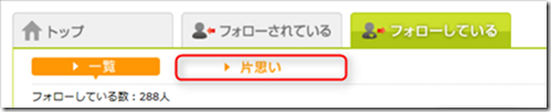 2013-03-22_21h47_33