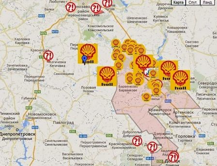 Shell  Oil in Ukraine