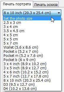 размер печать