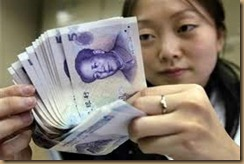 dinheiro chines