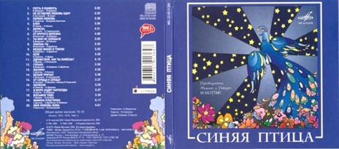 c2c7b5ac58ebc6387e812c1393e