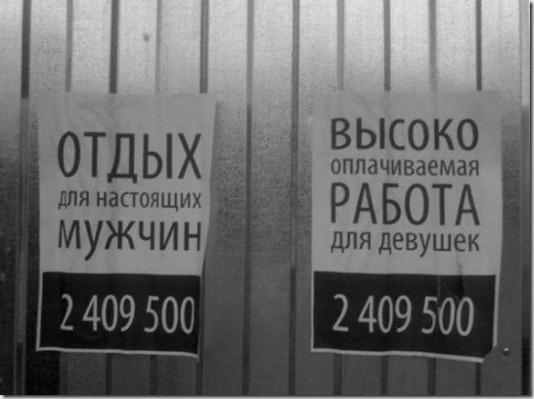 29087de2786342e0dbb6f0b4762_prev
