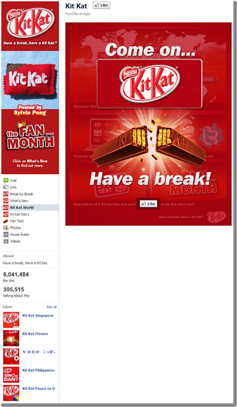 Facebook-Fan-Page_KitKat[1]