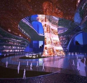 arquitectura Proyecto arquitectónico Cede CLIC