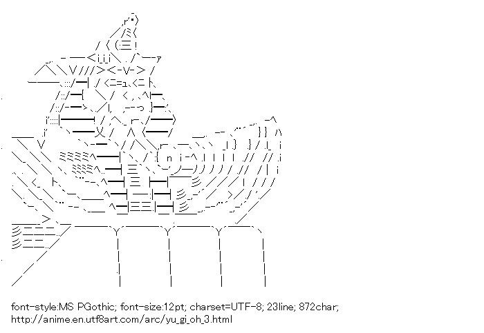 Yu-Gi-Oh!,Sphinx