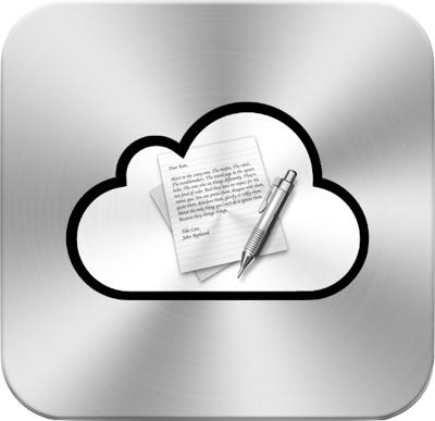 テキストエディットの標準保存先はiCloudに.png
