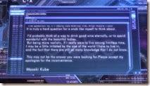 Captain Earth - 22 -9