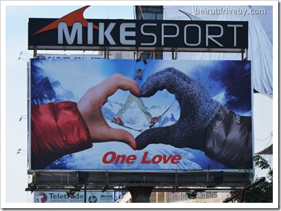 mikesport