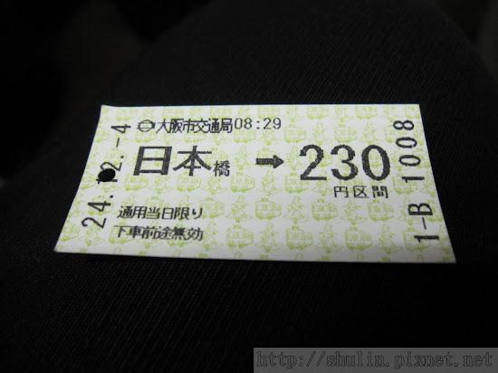 S_IMG_2727.jpg