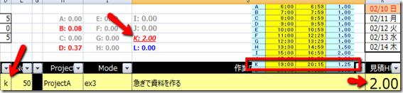 2013-02-08_1949_001