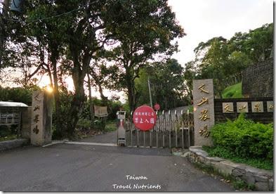 新店 文山農場 (63)