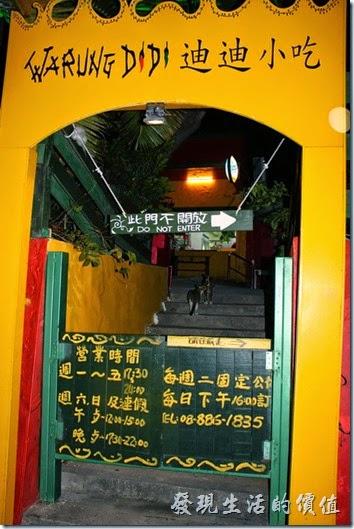 墾丁-迪迪小吃南洋菜。好不容易等到了晚上,迪迪小吃的店招與側門也亮起了燈。