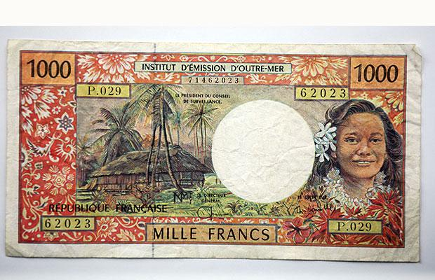 The World's Most Beautiful Currencies