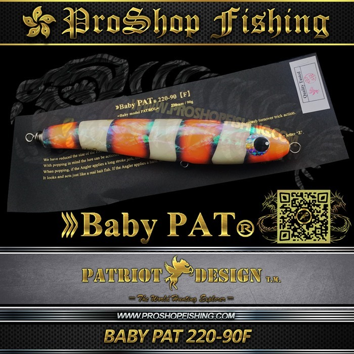 PATRIOT DESIGN BABY PAT 220-90F.6