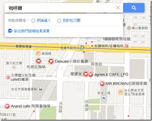 google maps-04
