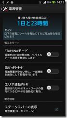 device-2013-06-21-141301