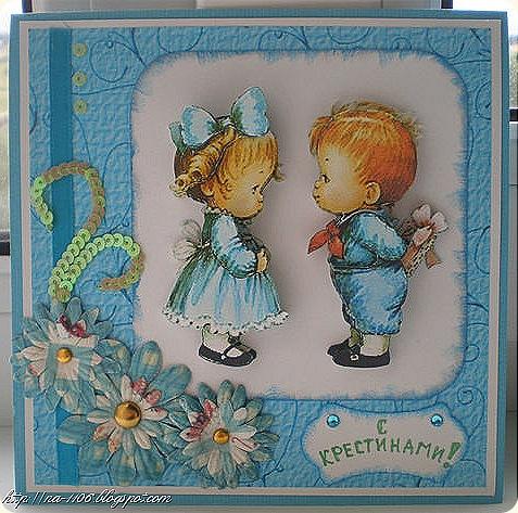 насилие с днем рождения кресныйкрестный открытки душа одинокой ципочке