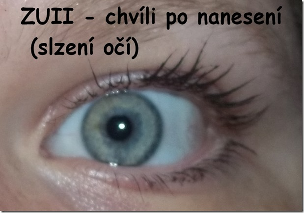 Zuii mascara (5)